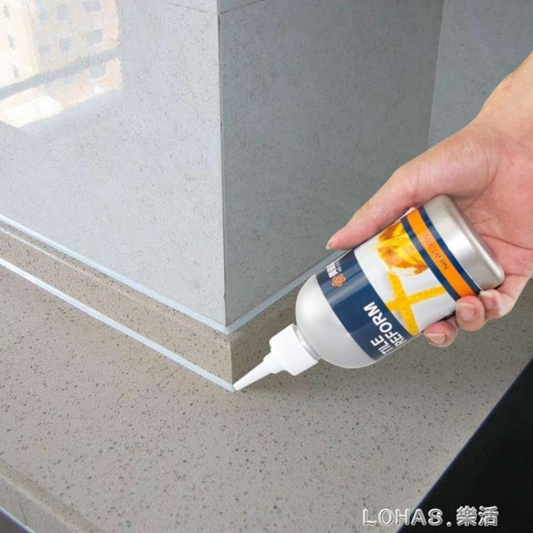 浴室衛生間墻面地板瓷磚美縫填縫勾縫替代玻璃膠清潔劑防水防霉 樂活生活館