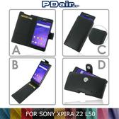☆愛思摩比☆PDair SONY Xperia Z2 (L50) 側翻 / 下掀式 手拿直式 腰掛橫式皮套 可客製顏色