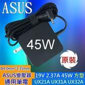 華碩 ASUS 新款方形 45W 33W 原裝 變壓器 UX303LG ADP-45AW X453 X453MA X553 X553MA TAICHI21 充電線 充電器