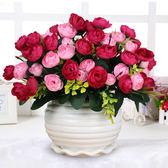 仿真花束插花客廳臥室餐桌茶幾擺假花藝