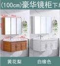 太空鋁合金浴室柜組合小戶型洗臉台盆洗手盆簡約現代衛生間洗漱台»»- 維科特