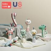 babycare嬰兒安撫BB棒 益智寶寶手抓布偶0-1歲新生兒陪睡毛絨玩具