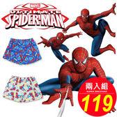 蜘蛛人 台灣製 男童內褲 四角內褲 平口褲 熱銷款 二件一組