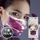 【睿昱 X卜公】醫療級 平面口罩 成人用 紫紅色(鴻運當牛) 10片/盒 MD雙鋼印【卜公家族】