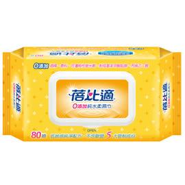 【蓓比適】 暖心柔膚 純水濕紙巾 嬰兒適用 36包/80抽/箱購/黃