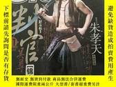 二手書博民逛書店罕見當代歌壇2009-11月末版(458)Y23706 出版2009