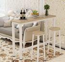 吧台桌 家用餐桌 客廳小酒吧台 靠牆吧臺高腳桌椅 多功能桌 120*30*100CM【藍星居家】
