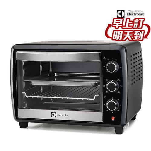 買就送【Electrolux伊萊克斯】25L專業級旋風烤箱 EOT5004K EOT-5004K