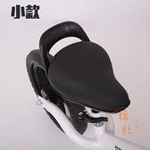 兒童平衡車座坐墊座椅加厚鞍座軟通用兒童腳踏車配件【橘社小鎮】