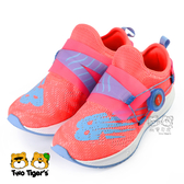 New Balance BOA 旋鈕設計 螢光橘粉 運動鞋 中童鞋 NO.R4938