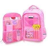 女童書包小學生1-3-4-5-6年級兒童背包女雙肩包女孩公主輕便防水