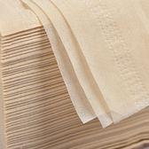 竹葉情本色紙巾 家用面巾紙餐巾紙10包家庭裝整件批發 本色抽紙
