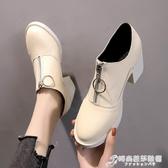 英倫鞋 秋季新款英倫風防水台圓頭小皮鞋粗跟前拉錬高跟鞋深口單鞋女 時尚芭莎