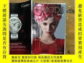 二手書博民逛書店精英時尚罕見2011 春Y16354