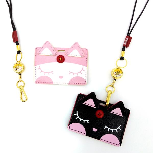 【貓粉選物】貓粉可伸缩卡包-横款款粉色、黑色貓咪 證件套 旅行箱吊牌 悠遊卡套 兩款可選