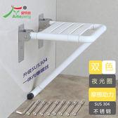 安全扶手 浴室折疊凳墻壁淋浴座椅衛生間老人沐浴壁椅洗澡 igo 小宅女