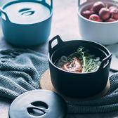 碗陶瓷沙拉碗帶蓋子雙耳湯碗家用餐具碗【極簡生活館】