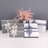 禮盒 禮盒空盒精美簡約禮物盒圍巾衣服包裝盒 長方形禮品盒定制印 logo 百分百