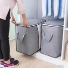 2個裝 收納袋整理袋衣服棉被搬家行李打包超大衣物防潮儲物裝被子的袋子 樂活生活館