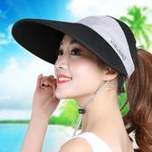 遮陽防風帽男女 防曬帽子女夏天大沿遮陽帽防紫外線太陽帽戶外騎車空頂鴨舌帽  莎瓦迪卡