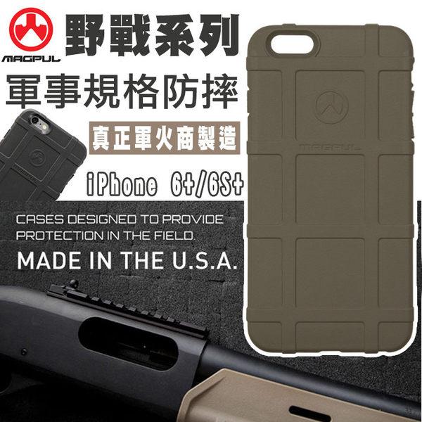 美國正品 Magpul Field case 軍綠 5.5吋 iPhone 6/6S PLUS iP6+/I6S+ 戰術防護手機殼/保護殼/手機套/保護套