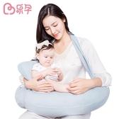 喂奶神器哺乳枕頭夏季喂奶枕護腰多功能哺乳墊新生兒 NMS 露露日記