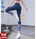 得來福運動褲,B458運動褲腳環蜜桃褲長褲路跑健身褲子M-XL正品,單褲售價499元