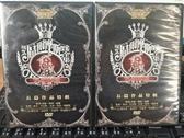 挖寶二手片-R46-正版DVD-歐美影集【福爾摩斯探案:長篇作品特輯 第1~5集/系列合售】-(直購價)