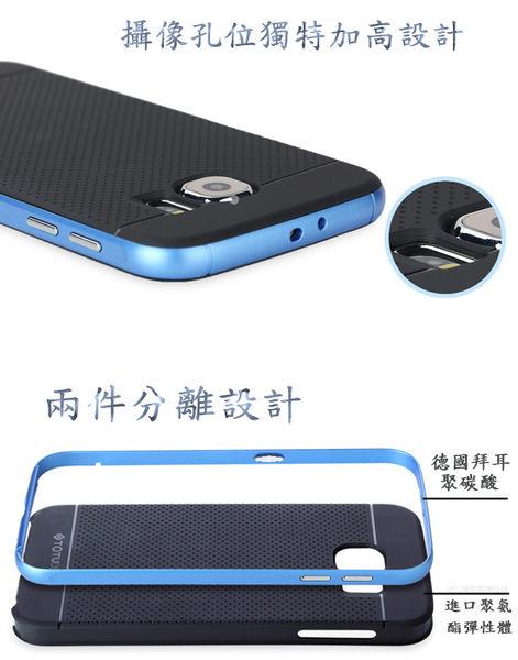 【無極套】三星 Samsung Galaxy S6 G9208 雙料保護套/手機保護套/保護殼/軟殼/手機殼/背蓋