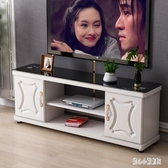 歐式電視櫃茶幾組合臥室輕奢小戶型簡易迷你現代簡約客廳電視機櫃 qz4761【甜心小妮童裝】