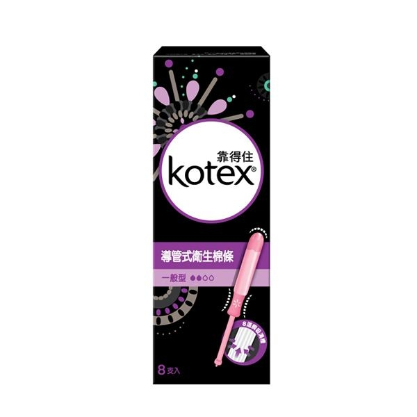 kotex靠得住導管式衛生棉條一般型 【康是美】