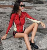 韓國潛水服女長袖游泳衣防曬分體速干水母衣拉鍊浮潛服套裝顯瘦女
