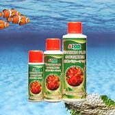 AZOO 水草有機碳源 120ml