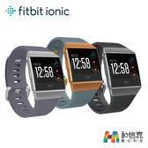 【和信嘉】Fitbit Ionic 智能健身手錶 智能手環 內建GPS 行動支付 一卡通 音樂播放 台灣群光公司貨