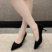 細跟高跟鞋 2021新款秋冬尖頭高跟鞋女細跟學生禮儀正裝黑色百搭職業貓跟鞋子 歐歐