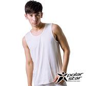 PolarStar 男排汗快乾寬肩背心『白』P15135 吸濕排汗背心 運動背心 男生內衣 散熱背心