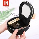 化妝包 帶鏡隨身口紅包化妝品收納盒女旅行小包裝便攜迷你小號【快速出貨】