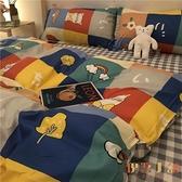 1.2米四件套韓式簡約雙人被套卡通床單【倪醬小鋪】