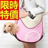 外出提籠-寵物專用多功能外出寵物包2色57u24【時尚巴黎】