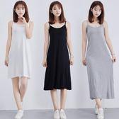 夏季莫代爾打底吊帶裙女內搭襯裙中長版寬鬆無袖背心裙大尺碼連身裙洋裝 快速出貨