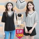 【五折價$360】糖罐子韓品‧造型拼接緹花黑條羅紋V領上衣→預購【E58378】