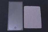 手機螢幕保護貼膜 Apple iPod touch 5