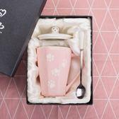 創意簡約陶瓷杯子清新馬克杯帶蓋勺情侶喝水杯   SQ12980『毛菇小象』