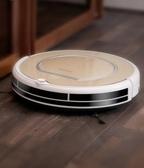 掃地機器人科沃斯地寶金睿掃地機器人家用智慧全自動超薄吸塵擦地拖地一體機JD  美物