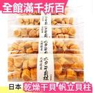 岩手名品【500ml】日本 佐佐長釀造 生醬油 炸物 水餃 沾醬 職人一等品 百搭型醬油【小福部屋】