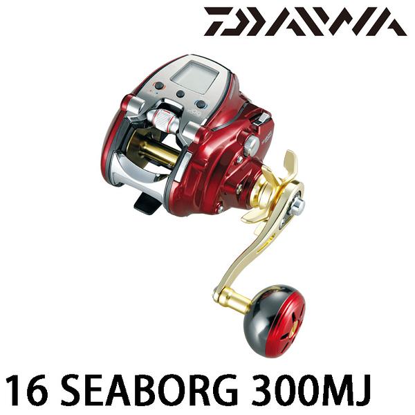 漁拓釣具 DAIWA 16 SEABORG 300MJ/MJ-L [電動捲線器]