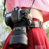 單反相機固定腰帶 相機登山腰帶 騎行腰包帶 數碼攝影配件 器材『小淇嚴選』