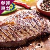 勝崎生鮮 澳洲黑牛濕式熟成超大沙朗牛排2片組 (450公克±10%/1片)【免運直出】