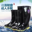 防水雨鞋 雨鞋雨靴 加厚橡塑雨鞋 男女 耐磨工作水鞋低幫牛筋底防滑雨靴【限時八五鉅惠】