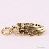鑰匙扣 中國風純黃銅小銅件創意蟬知了匠掛件吊墜男女鑰匙扣小鳥配件 樂芙美鞋